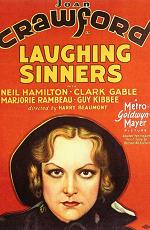 19318